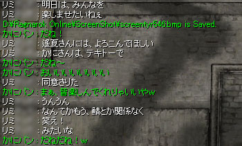b0095882_438676.jpg