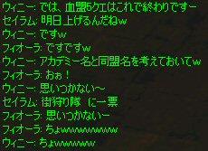 c0056384_1817586.jpg