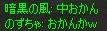 c0017886_14311480.jpg