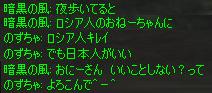 c0017886_14343446.jpg