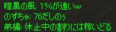 c0017886_14345863.jpg