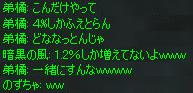 c0017886_14385750.jpg