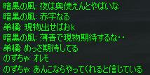 c0017886_14395081.jpg
