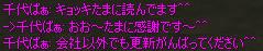 c0017886_1446447.jpg