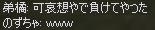 c0017886_14482385.jpg