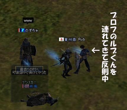 c0017886_14485964.jpg