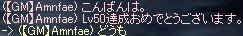 e0088993_22453140.jpg