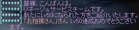 e0088993_22461282.jpg