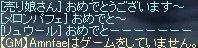 e0088993_22483576.jpg