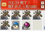 a0092003_20352956.jpg
