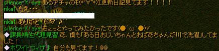 a0047406_3101755.jpg