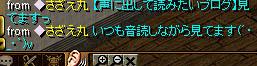 a0047406_3135096.jpg