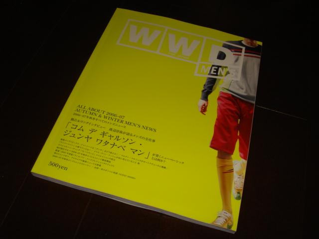 WWD_f0010106_8322520.jpg