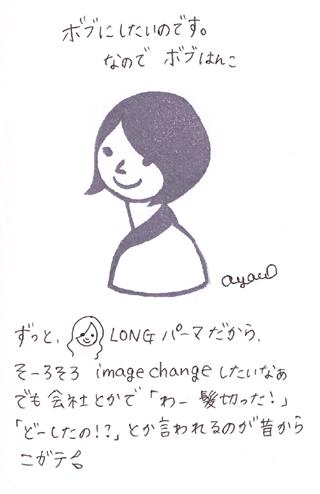 f0079110_14112456.jpg