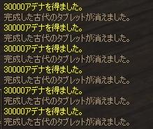 b0062614_2194392.jpg