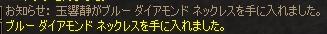b0062614_272047.jpg
