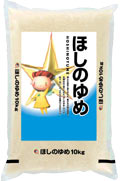 北海道のお米~そういえば、、、~_b0081121_22281484.jpg