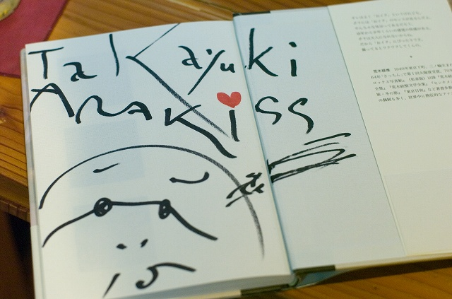 天才アラーキーのサイン会と講演_c0051132_204291.jpg