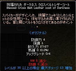 f0019238_17175051.jpg
