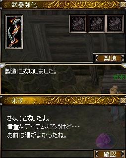 b0018548_188479.jpg