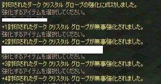 d0080448_16171227.jpg