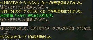 d0080448_1617145.jpg