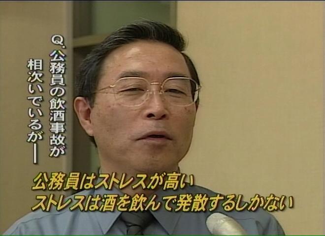 ↓「飲酒運転=免職とは、死刑判...