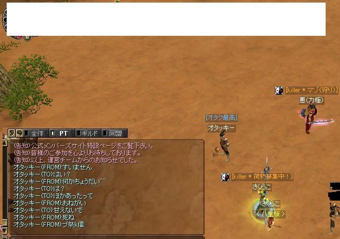 b0093650_230667.jpg