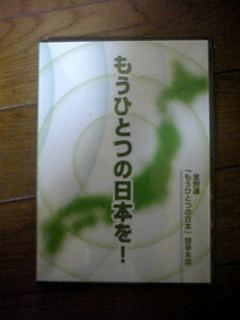 f0002751_23313697.jpg