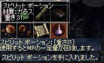d0046156_19231574.jpg