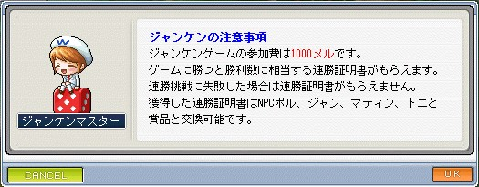 f0081059_20125148.jpg