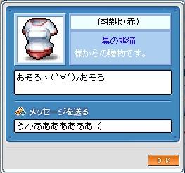 f0081059_20244244.jpg