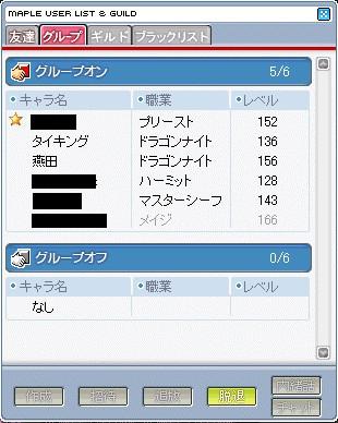 f0081059_20552611.jpg