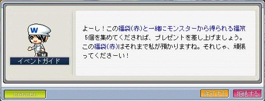 f0081059_2115262.jpg