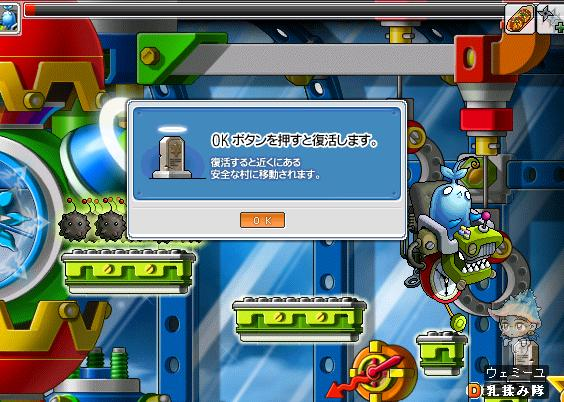 f0097467_39383.jpg