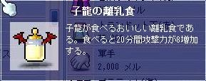 a0078870_12362343.jpg