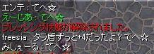 e0075271_2501915.jpg