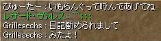 a0055677_14354034.jpg