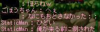 d0048280_18113953.jpg
