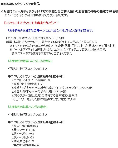 f0094680_15443554.jpg