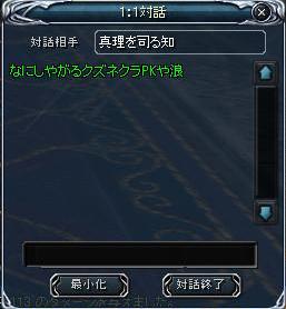 d0053884_803753.jpg