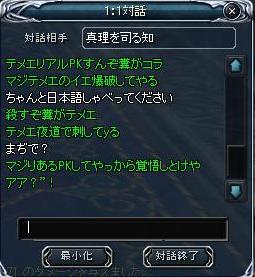 d0053884_81743.jpg