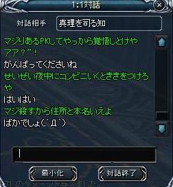 d0053884_82231.jpg