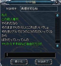 d0053884_832443.jpg