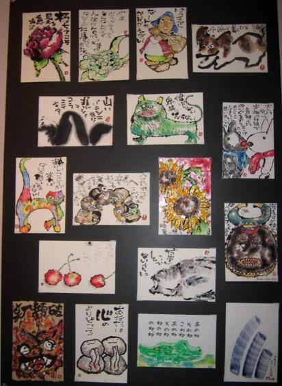 熊取絵手紙クラブ「ほのぼの絵手紙展」 初日_a0030594_218451.jpg