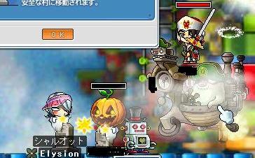 f0099902_2011260.jpg