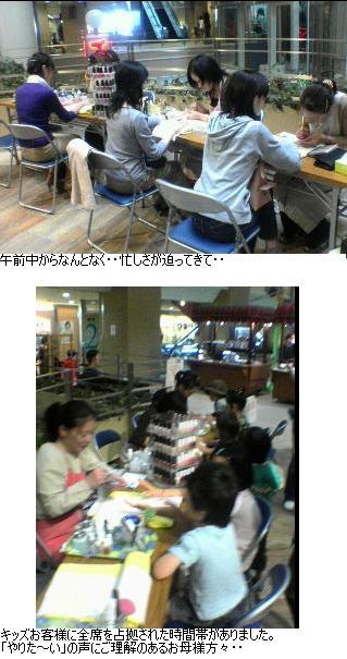 b0059410_0242970.jpg