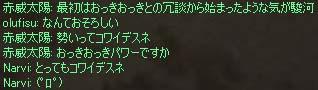 c0012810_7551764.jpg