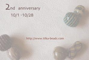 tilka shop 2周年!_c0073813_1995565.jpg
