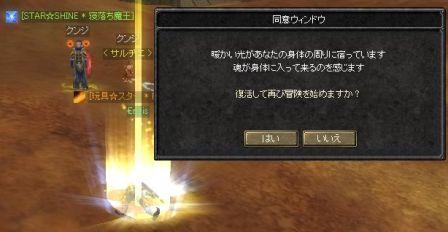 f0031514_2042691.jpg